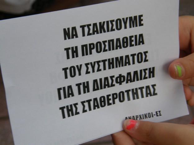 """""""Ecrasons la tentative du système de garantir la stabilité"""""""