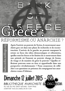 disco-grece-213x300