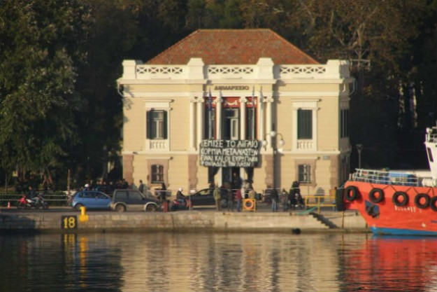Lesbos-mairie-5-novembre-2015