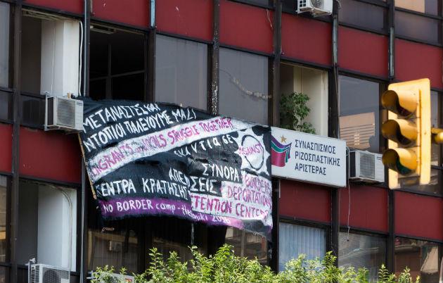 Occupation des bureaux de Syriza à Thessalonique