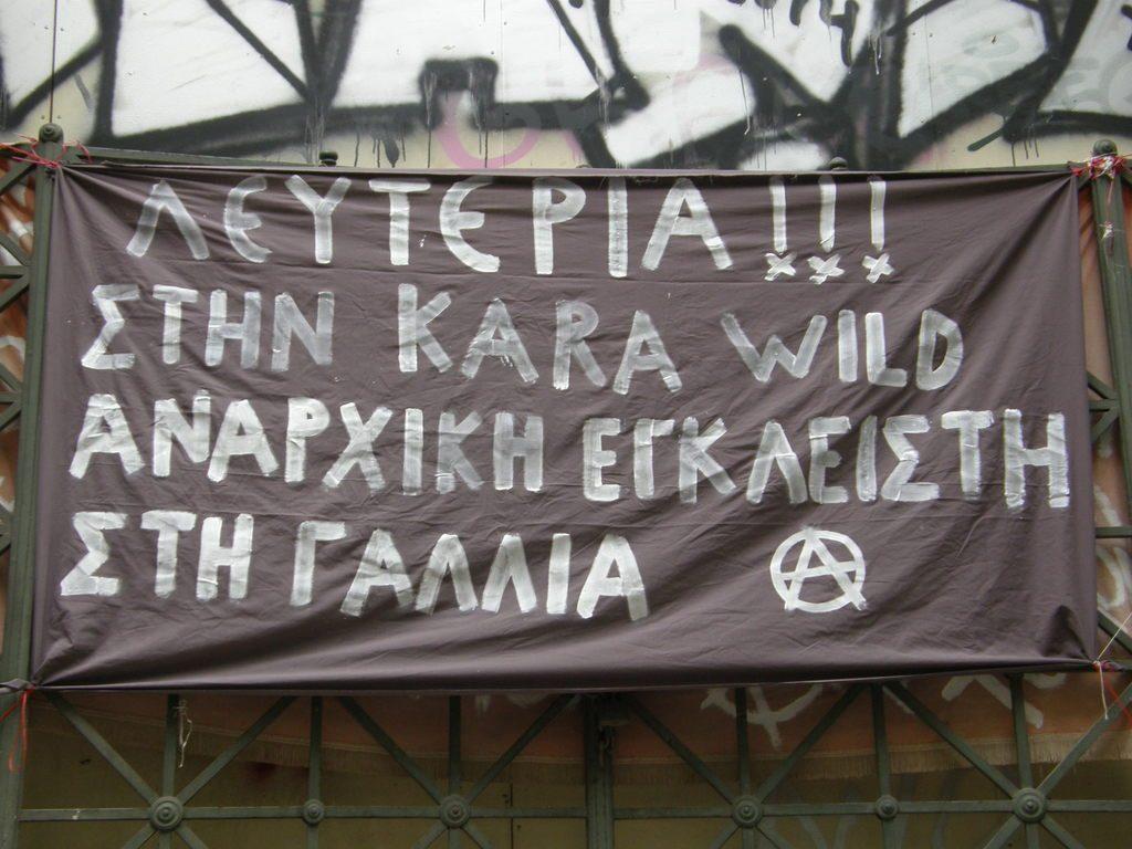 """""""Liberté pour Kara Wild, anarchiste incarcérée en France"""""""